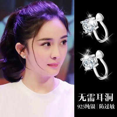 韩国简约清新气质潮人无耳洞耳夹女耳夹式耳钉夹耳朵的个性假耳环
