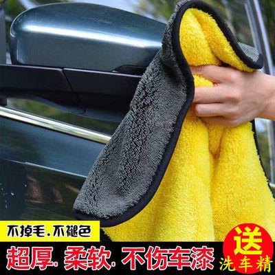 洗车毛巾汽车毛巾专业擦车巾细纤维厚磨毛款毛巾