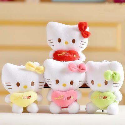 新款可爱KT猫毛绒玩具公仔抱心凯蒂猫布娃娃玩偶Hello Kitty猫咪