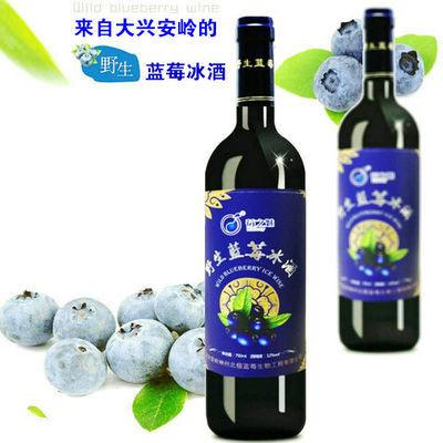 莓之魅 12°蓝莓冰酒 野生蓝莓酿造 750ml/瓶冰蓝莓酒
