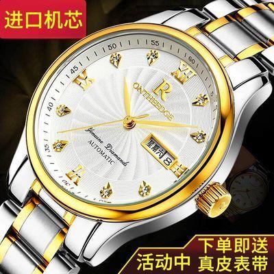 瑞士正品全自动日男士腕表女士学生简约商务夜光防水日历石英手表