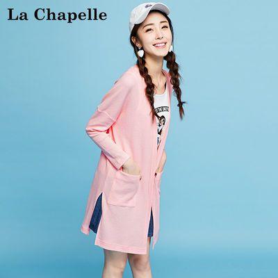 拉夏贝尔Puella秋季新款韩版宽松显瘦开衫中长款外套女20300018