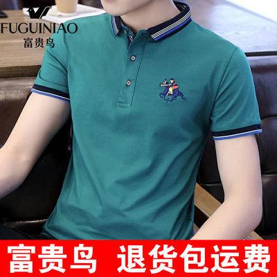 【富贵鸟】男士短袖Polo衫t恤翻领体恤夏季男装纯棉有领韩版修身