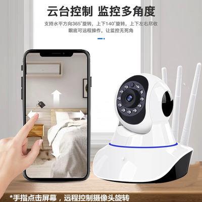 亚高斯无线监控器家用手机远程夜视高清wifi网络监控摄像头一体机