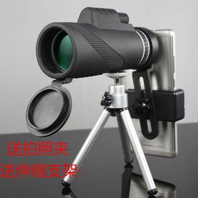 【40倍】高倍高清手机拍照单筒望远镜30000米微光夜视成人望眼镜