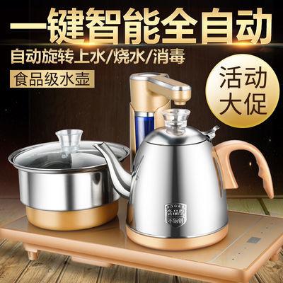 一键全自动上水壶电热茶壶家用智能烧水壶不锈钢抽水泡煮茶具套装