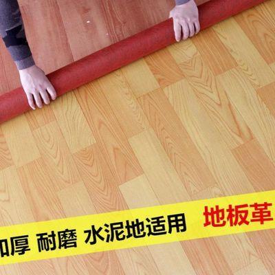 地板胶地板纸水泥地防水防滑塑胶耐磨地板贴胶家用地板贴卧室地胶