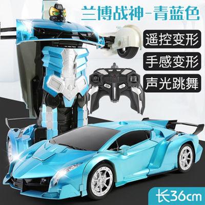 手势感应变形遥控汽车金刚机器人充电动遥控车儿童玩具车男孩礼物
