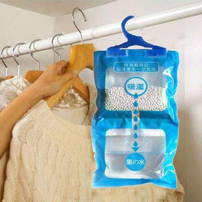 3袋装可挂式衣柜防潮除湿剂 除湿袋衣橱挂式吸湿袋防霉干燥剂抽湿