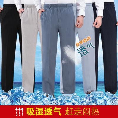 夏季宽松冰丝裤 爽滑透气,凉爽,高腰宽松,夏季老年人适合,厂家直销,质量保证,价格优惠,售后有保障。