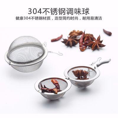 正品304不锈钢调料球茶叶过滤网卤水炖肉煲汤火锅味宝厨房调料盒