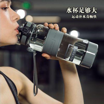 日本优之运动水杯便携男女健身水瓶学生儿童塑料杯子韩版防漏防摔