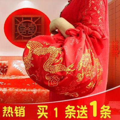 婚礼红包袱皮结婚用品新娘陪嫁大号红包裹布中式婚礼喜庆图案包邮