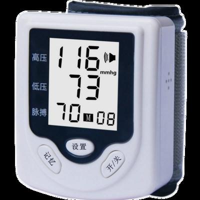 沃尔曼智能家用语音全自动腕式电子量血压计手腕式测压测量仪器