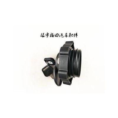 福田汽车配件时代瑞沃170专用大油箱盖带锁塑料油箱盖