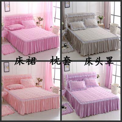 韩版公主纯色夹棉水洗棉床裙单件小清新床套花边枕头套床罩床垫套