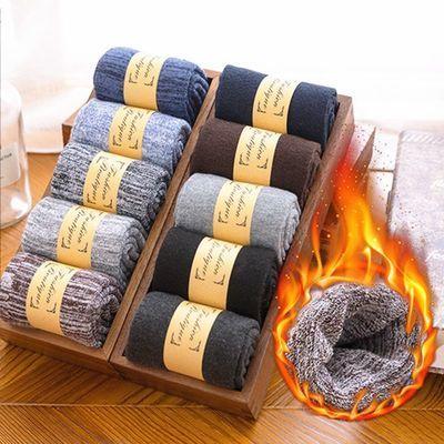 冬季加厚款袜子男袜加绒保暖中筒长袜纯棉毛圈袜羊毛巾袜冬天防臭