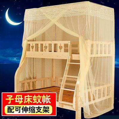 子母床蚊帐上下铺一体式带加厚支架双层高低儿童床母子床加密蚊帐