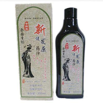 卡淇尔健发元新健发原中药洗发液去屑止痒无硅油洗发水300毫升