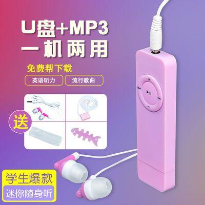 逊之优 正品mp3播放器迷你随身听U盘直插式学生英语听力运动mp3