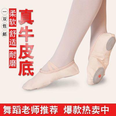 夏季成人幼儿童舞蹈鞋软底鞋女童猫爪鞋跳舞鞋帆布瑜伽鞋芭蕾舞鞋