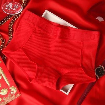 【2条装】浪莎新品本命年女内裤纯棉大红色大码无痕透气全棉面料
