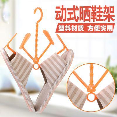 2个装多功能塑料晾鞋架阳台晒鞋子挂钩活动式晒袜子架子凉鞋架