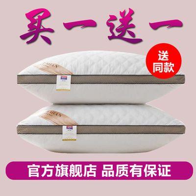 买一送一 枕头枕芯可水洗 成人酒店保健枕一对高弹学生护颈枕头芯