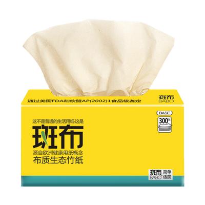 斑布抽纸本色纸300张*18包抽纸斑布可选纸纸本色纸抽纸卫生纸纸巾