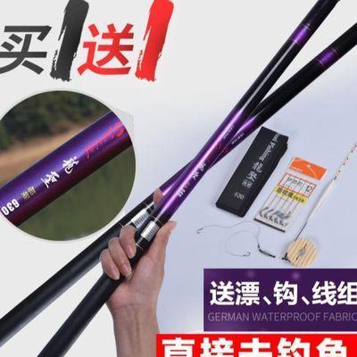 玻璃钢钓竿特价溪流杆3.6米4.5米5.4米6.3米短节手竿超轻硬钓鱼竿