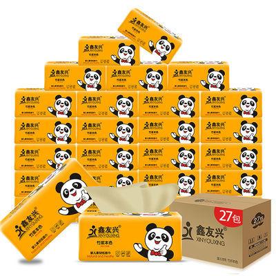 27包18包竹浆本色纸100抽/包纸原木抽纸柔纸餐巾纸批发母婴