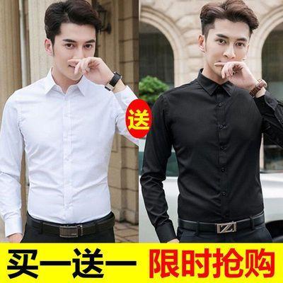 春秋季男士长袖白衬衫韩版修身黑纯色大码薄款衬衣男商务职业工装