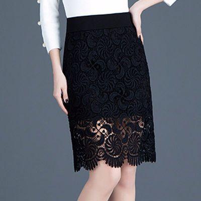 若衣雅蕾丝包臀裙中长半身裙秋季新款高腰一步裙半裙大码短裙子女
