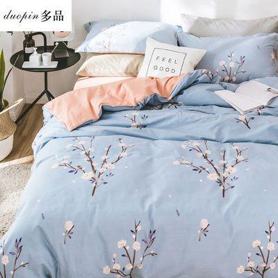【100%全棉 假一罚十】多品全棉四件套纯棉床上用品被套床单4件套