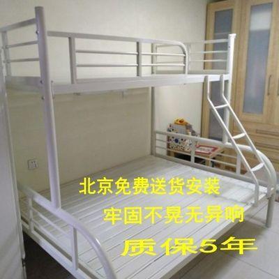 双层床铁床