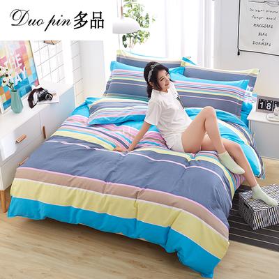 多品家纺100%全棉四件套纯棉斜纹被套床单学生宿舍三件套床上用品