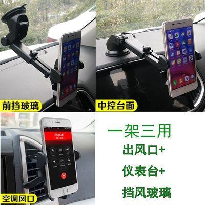 导航510手机车载架东风风光580手机车载架骑行宝骏560专用手机车