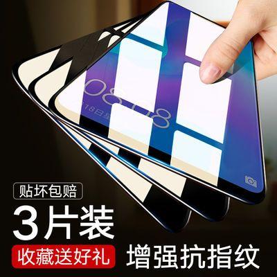 华为nova3钢化膜nova3i手机膜全屏nova4透明nova抗蓝光nova2s贴膜