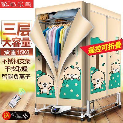 干衣机家用烘干机速干衣遥控烘衣机婴儿衣服风干机烘干器大功率