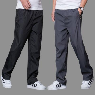 【裤袋拉链】春夏季运动裤男长裤涤纶滑面速干休闲裤直筒裤男宽松
