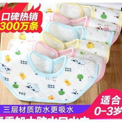宝宝口水巾3510条装纯棉防水款八角巾新生婴儿围嘴加大吸水围兜