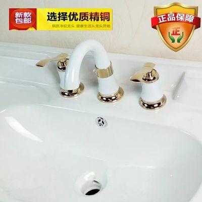欧式双把三孔分体面盆水龙头冷热四孔卫浴洗脸盆台盆龙头三件套