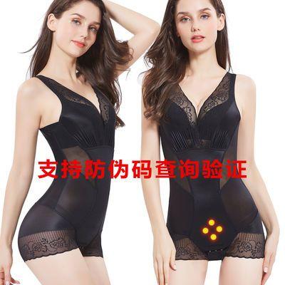美人G计正品塑身内衣连体无痕薄款瘦身产后收腹束腰提臀美体束身
