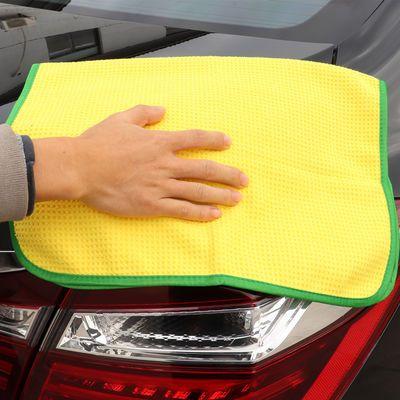 擦车毛巾菠萝格抹布毛巾不掉毛吸水超细纤维华夫格洗车巾擦车巾
