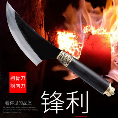 龙泉传统纯手工锻打户外刀具剔骨刀家用菜刀商用割肉刀切片刀包邮