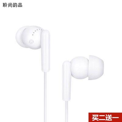 超值热卖买2发3耳机OPPO华为vivo小米魅族手机入耳式重低音耳机线