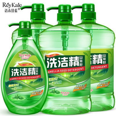 【冷水去油污】食品级洗洁精 柠檬清香果蔬净 餐具清洁剂去油剂