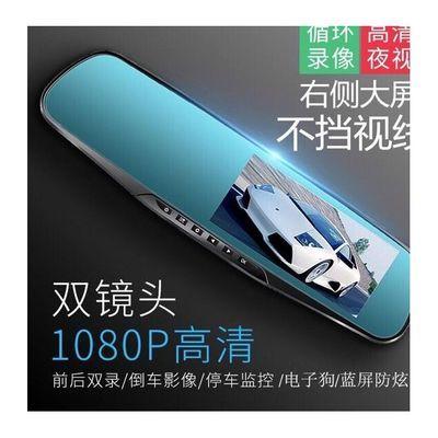 1080p超高清行车记录仪汽车单双镜头高清夜视倒车电子狗