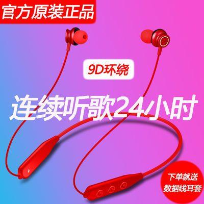 通用无线蓝牙耳机超长待机运动入耳式重低音迷你OPPOVIVO苹果华为