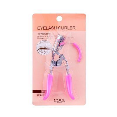 俏美人睫毛夹卷翘局部弹力睫毛辅助工具化妆工具含替换胶垫